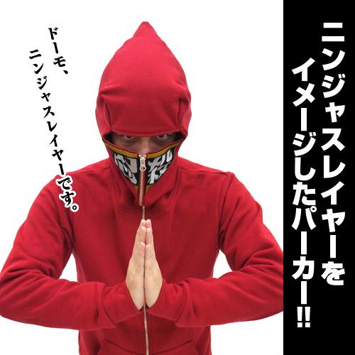 ニンジャスレイヤー/ニンジャスレイヤー フロムアニメイシヨン/ニンジャスレイヤーパーカー