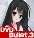 ★GEE!特典付★緋弾のアリアAA Bullet.3【DVD】