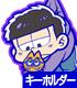 おそ松さん/おそ松さん/一松つままれキーホルダー