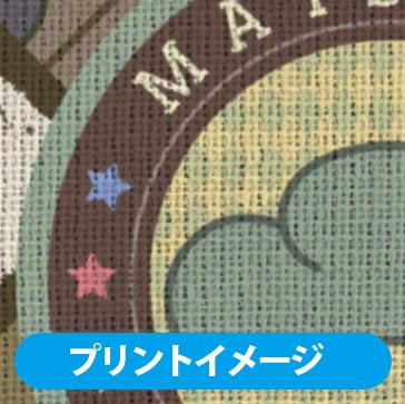 おそ松さん/おそ松さん/松ボディウォッシュタオル