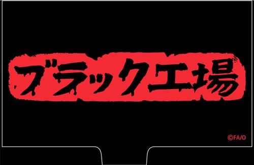 おそ松さん/おそ松さん/ブラック工場名刺ケース