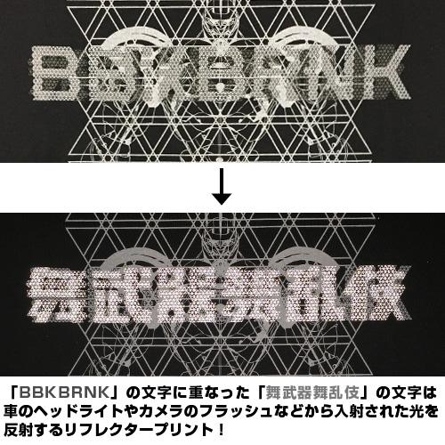ブブキ・ブランキ/ブブキ・ブランキ/ブブキ・ブランキTシャツ