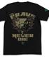 勇者王の証Tシャツ
