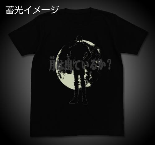 ガンダム/機動新世紀ガンダムX/月は出ているか?Tシャツ