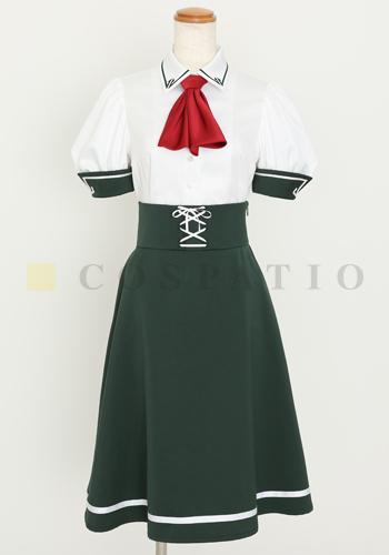 魔法少女リリカルなのは/魔法少女リリカルなのはViVid/St.ヒルデ魔法学院 中等科 女子制服セット