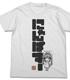 ★海外限定★Nyanpasu Tシャツ