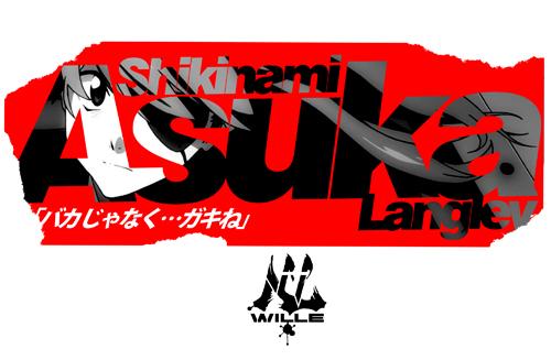 エヴァンゲリオン/EVANGELION/★海外限定★ASUKA Box Logo Tシャツ