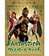 FANTASTICA MANIA 2016 大会記念パンフレット
