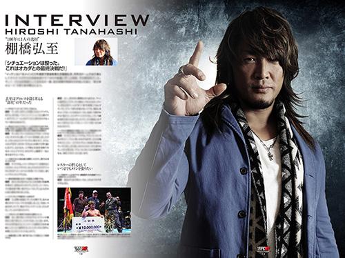新日本プロレスリング/新日本プロレスリング/WRESTLE KINGDOM 10 大会記念 パンフレット(2016)