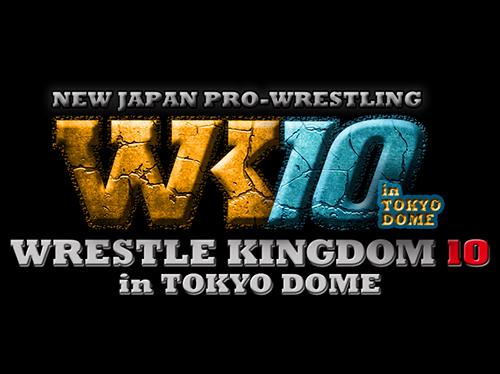 DVD 「レッスルキングダム10 2016.1.4 TOKYO DOME」