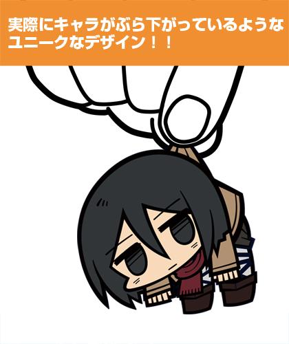 進撃の巨人/進撃の巨人/ミカサつままれストラップVer.2.0