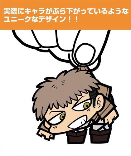 進撃の巨人/進撃の巨人/ジャンつままれストラップVer.2.0