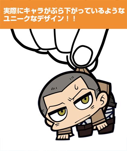 進撃の巨人/進撃の巨人/コニーつままれストラップVer.2.0
