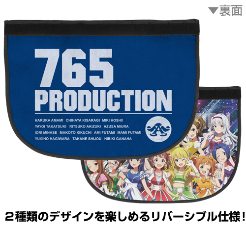 THE IDOLM@STER/THE IDOLM@STER/765PRO ALLSTARS リバーシブルメッセンジャーバッグ
