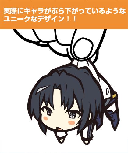 アイドリッシュセブン/アイドリッシュセブン/和泉一織つままれストラップ