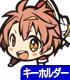 和泉三月つままれキーホルダー