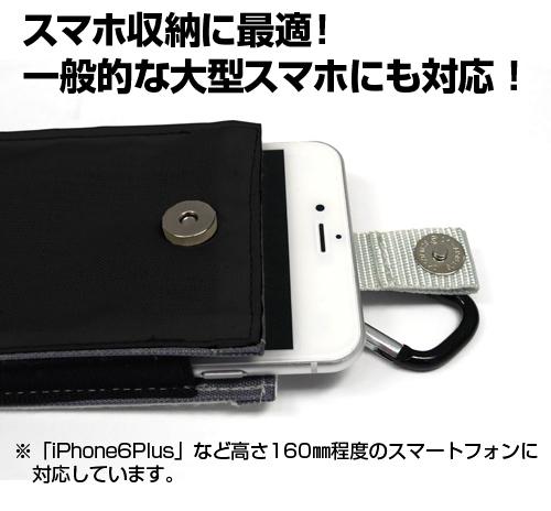 ONE PIECE/ワンピース/チョッパー(ジタバタVer.) フルカラーモバイルポーチ160