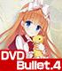★GEE!特典付★緋弾のアリアAA Bullet.4【DVD】