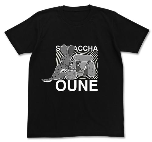 ぼのぼの/ぼのぼの/しまっちゃおうねTシャツ