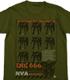 マブラヴ/シュヴァルツェスマーケン/第666戦術機中隊 バラライカTシャツ