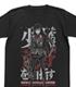 ★Overseas Limited★Sayuki Kuroda Tシャツ