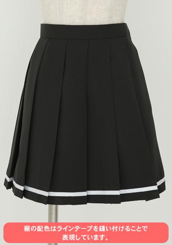 少女たちは荒野を目指す/少女たちは荒野を目指す/私立百景学園女子制服 スカート