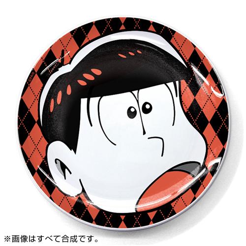 おそ松さん/おそ松さん/おそ松のお皿