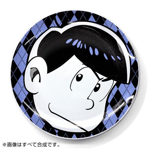 おそ松さん/おそ松さん/カラ松のお皿