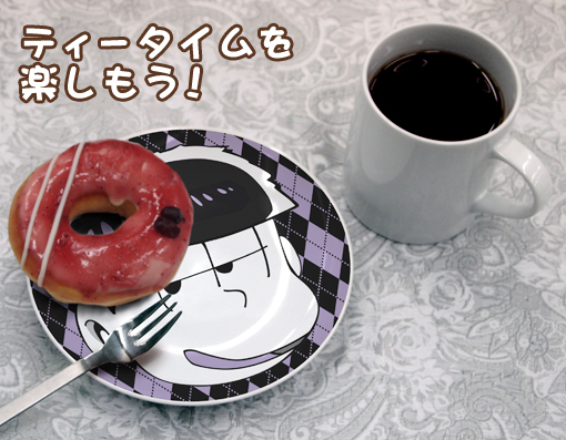 おそ松さん/おそ松さん/一松のお皿