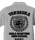 横須賀女子海洋学校ポロシャツ