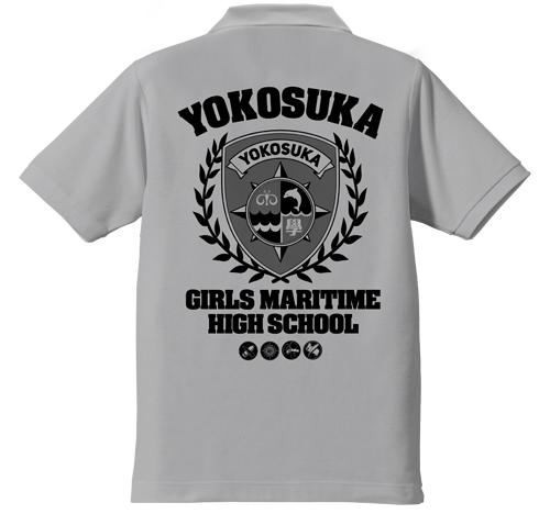 ハイスクール・フリート/ハイスクール・フリート/横須賀女子海洋学校ポロシャツ