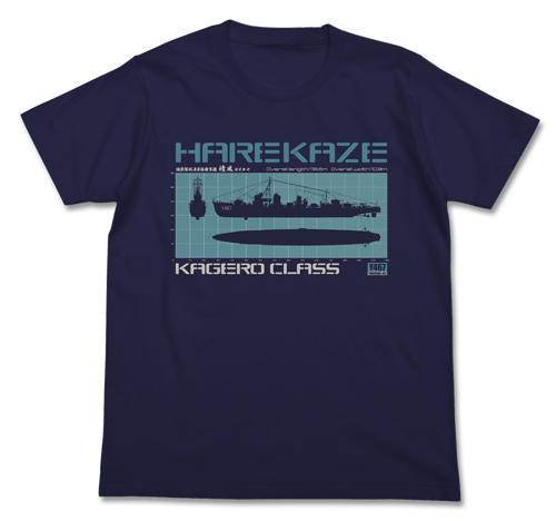 ハイスクール・フリート/ハイスクール・フリート/陽炎型航洋直接教育艦 晴風Tシャツ