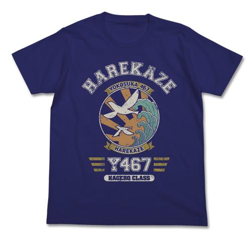 ハイスクール・フリート/ハイスクール・フリート/晴風エンブレム Tシャツ