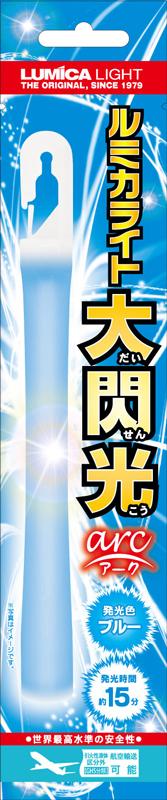 メーカーオリジナル/株式会社ルミカ/ルミカライト 大閃光アーク/1ボックス