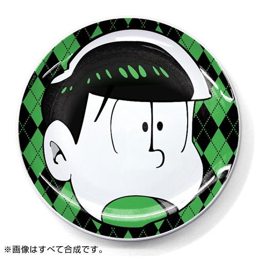おそ松さん/おそ松さん/チョロ松のお皿