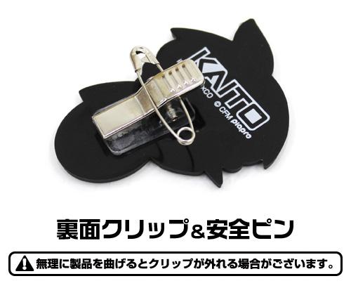 KAITO/KAITO/ピョコッテ KAITO