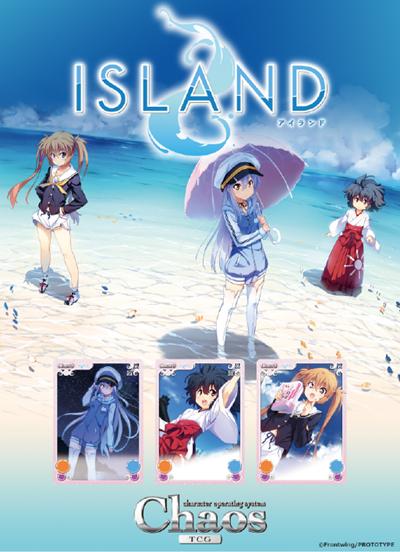 ISLAND/ISLAND/ChaosTCG ブースターパック ISLAND/1ボックス