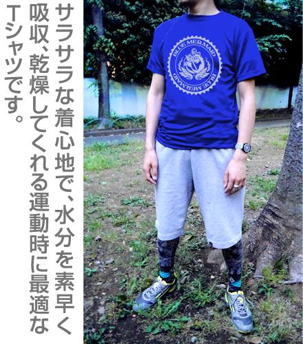 ハイスクール・フリート/ハイスクール・フリート/ブルーマーメイド ドライTシャツ