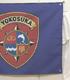 横須賀女子海洋学校の旗