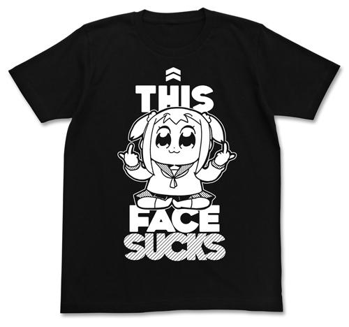 ポプテピピック/ポプテピピック/ポプテピピックSUCKS Tシャツ