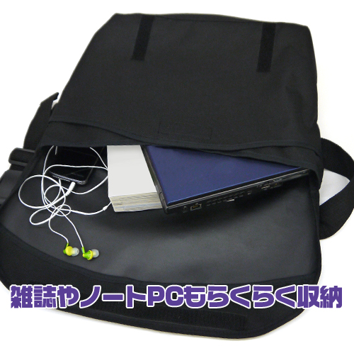 とある魔術の禁書目録/とある科学の超電磁砲S/Level5 御坂美琴メッセンジャーバッグ