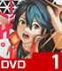 ★GEE!特典付★ブブキ・ブランキ Vol.1 【DVD】