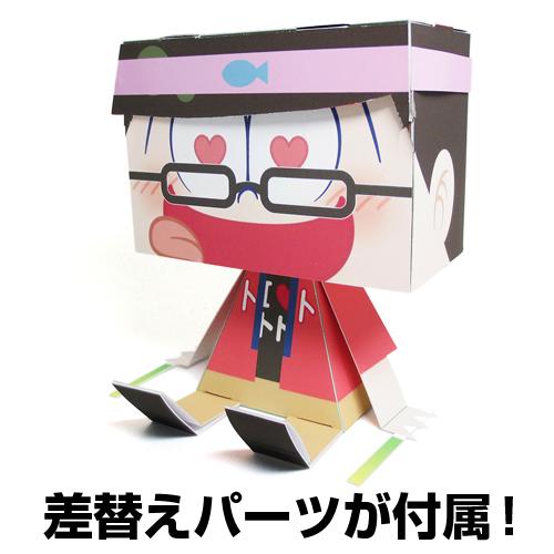おそ松さん/おそ松さん/グラフィグ408 チョロ松