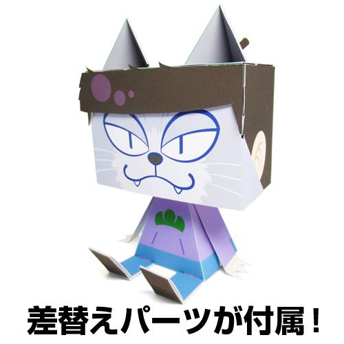 おそ松さん/おそ松さん/グラフィグ409 一松