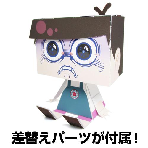 おそ松さん/おそ松さん/グラフィグ411 トド松