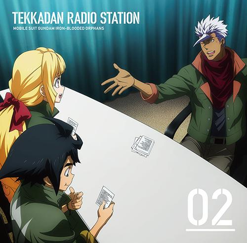 ガンダム/機動戦士ガンダム 鉄血のオルフェンズ/ラジオCD 「鉄華団放送局」 Vol.2