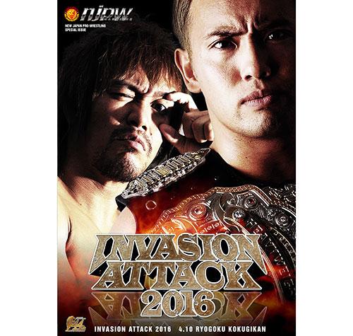 新日本プロレスリング/新日本プロレスリング/INVASION ATTACK 2016 両国大会 パンフレット