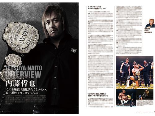 新日本プロレスリング/新日本プロレスリング/Road to レスリングどんたく 2016 パンフレット