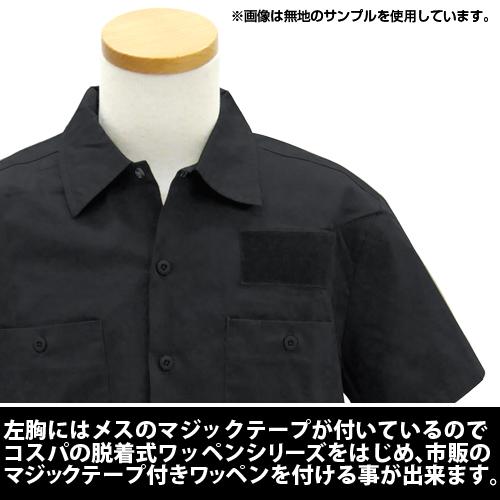 ガンダム/機動戦士ガンダム/突撃機動軍ワッペンベースワークシャツ