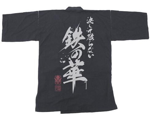 ガンダム/機動戦士ガンダム 鉄血のオルフェンズ/★限定★鉄華団甚平